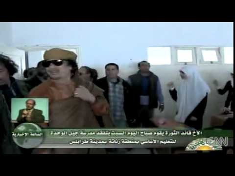 Gaddafi Visits School in Tripoli