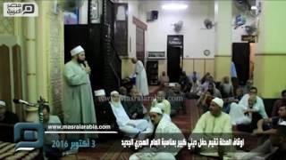 مصر العربية | اوقاف المحلة تقيم حفل ديني كبير بمناسبة العام الهجري الجديد
