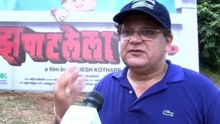 Zapatalela 2 3D: Interview With Mahesh Kothare - Marathi News [HD]