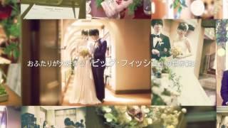 セントマーガレット Wedding Report