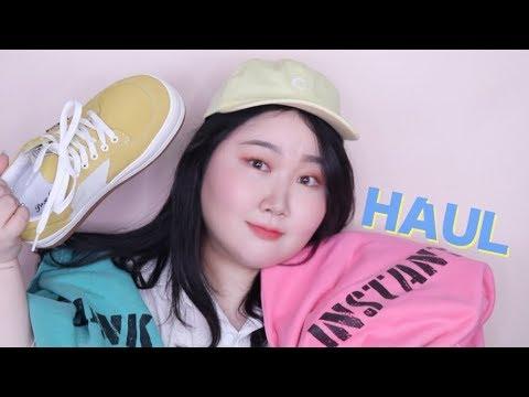 From head to toe ! 😎 패션 하울 💸 | 인스턴트 펑크 , 클로브 , 로 서울 , 오스트카카 , 포즈간츠 멈멈 | 크리수탈 | Crysootal thumbnail