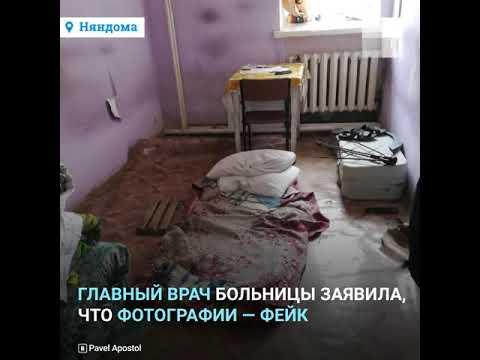 Как есть... СМП г.Няндома. видео от Новости 29.ру