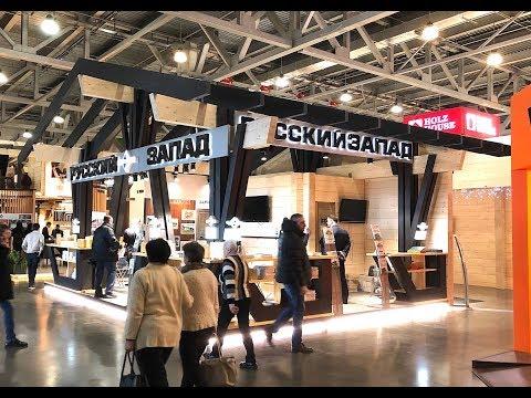 Международная выставка Деревянный дом. Весна 2018. 1-4 марта. Москва. Крокус Экспо.
