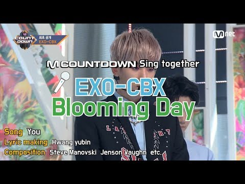 [MCD Sing Together] EXO-CBX - Blooming day  Karaoke ver.