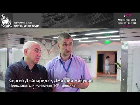 Руководители крупной компании дали оценку конференц-залам «Маринс Парк Отель Нижний Новгород»