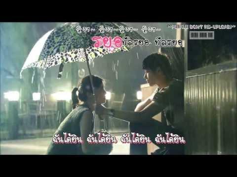 [THAISUB] Echo 에코(Acoustic) I Hear Your Voice OST [Karaoke]