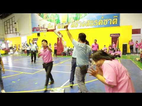 ปิดตาตีปี๊บ ธ.กรุงไทย งานกีฬา คบจ. จ.พิษณุโลก วันที่ 31 มกราคม 2558