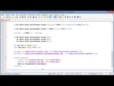 Как вставить видео в html