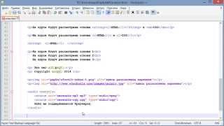 Как добавить видео на веб-страницу (Основы HTML и CSS)(http://dmitriysleptsov.com/dengi-i-biznes/html5-i-css3.html Дмитрий Слепцов Онлайн курс