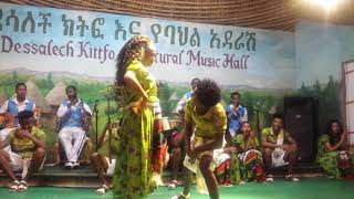 Ethiopian music Best dance