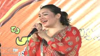 Loka Do Do Yar Banaey / Shakeel Dancer 39-3R Okara