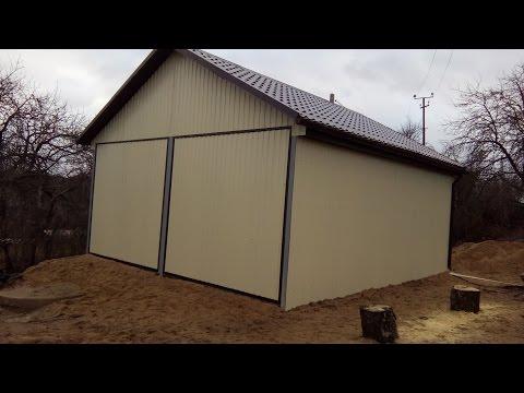 Как построить гараж из металлопрофиля своими руками видео
