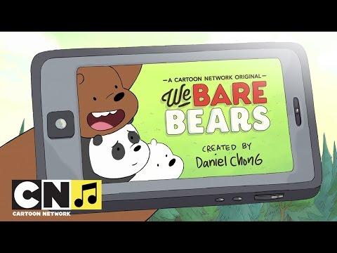 """""""Ние, мечоците"""" ♫ Начална песен ♫ Cartoon Network"""