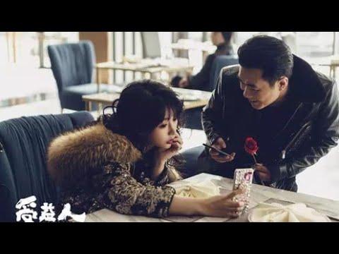2019年高清电影《受益人》