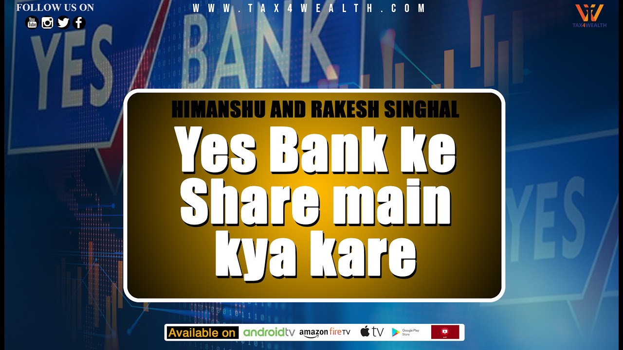 Yes Bank ke share main kya kare in Hindi
