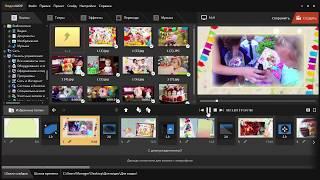 Программа для создания клипов из видео «ВидеоШОУ»: создаем видео по шаблонам