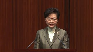 HKSAR chief executive delivers 2020 policy address, highlighting central support