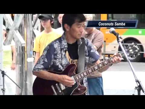 Coconuts Samba    カリオカ