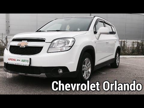 | Авто Обзор на Chevrolet Orlando | 2012 |