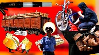 Почему в России и других странах бывшего СССР все привыкли воровать и брать взятки