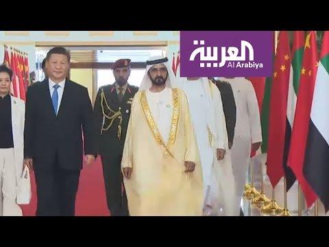 زيارة تاريخية للرئيس الصيني إلى أبوظبي  - نشر قبل 4 ساعة