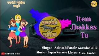 Item Jhakkas Tu - Dahi Handi Special Song - New Marathi Song - Yashwanti Music