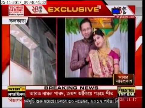 Housewife commits suicide, husband arrested