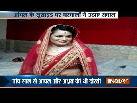 Bank Manager Anchal Bhatia Suicide after 3 Months of Wedding in Delhi