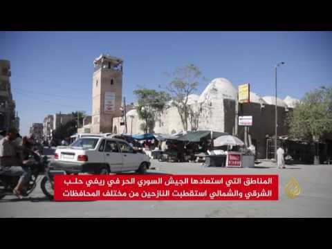 آلاف اللاجئين السوريين بتركيا يعودون لريفي حلب الشرقي والشمالي  - 17:22-2017 / 7 / 20