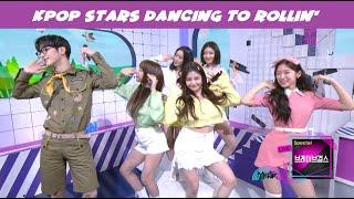 Kpop stars dancing to Rollin' (롤린) by Brave Girls (브레이브걸스)