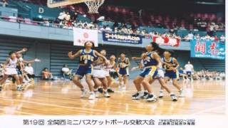 ミニバスケットボールチーム「FMBC」の監督として30年もご活躍されて...