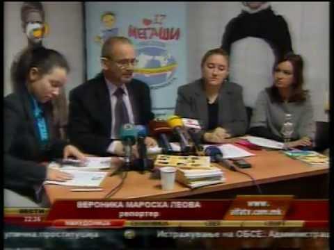 Alternative reports for the situation with the children's rights TV ALFA Speaker Dragi Zmijanac