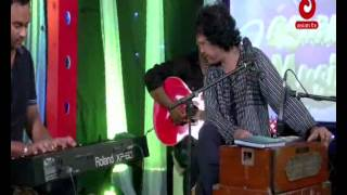 Harano diner kotha by Ariful Islam Mithu live performance in ASIAN TV