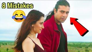 Mistakes In Toh Aagaye Hum   Mithoon ft. Jubin Nautiyal   Sayeed Quadri   Ashish Panda   Gaana Sins