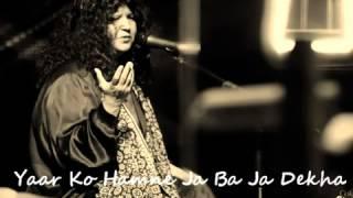 Yaar Ko Ham Ne Ja Bja -Abida Parveen- Shehr-e-zat Hum Tv