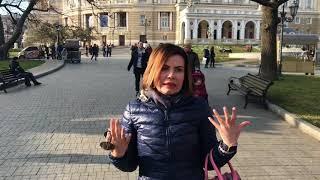 Культурная Одесса | Оперный театр Одессы| Музей Пушкина в Одессе
