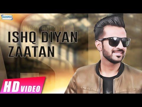 Ishq Diyan Zaatan   Happy Raikoti   New Punjabi Songs   Shemaroo Punjabi