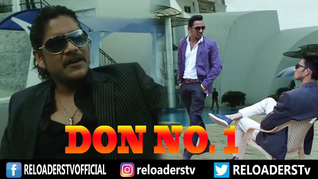   Don No. 1 Movie Spoof   Nagarujna Tollywood Style ...