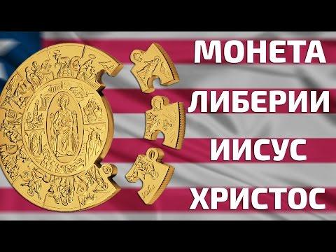 цена золото 999 9 сбербанк