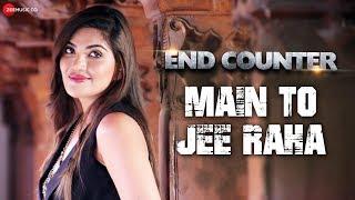 End Counter - Prashant Narayanan, Mrinmai Kolwalkar & Rahul Jain