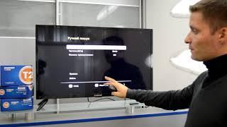 Решение проблемы приёма цифровых телеканалов на тюнере Т2 Romsat TR-9110HD