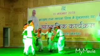 नगर भवन सिमडेगा में  स्थापना दिवस के अवसर पर मोती कुमार ने new song 15/11/2018