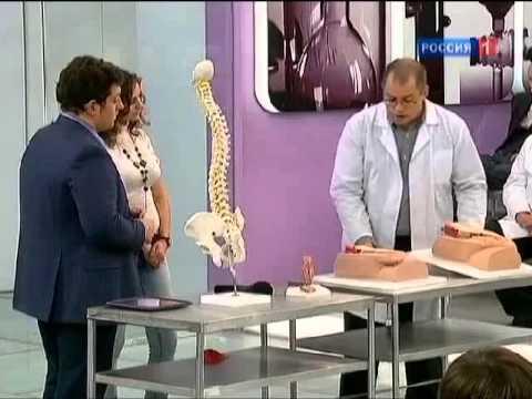 Болит крестец при беременности и отдает в ногу