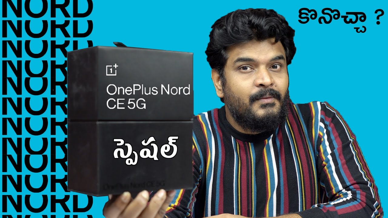Oneplus Nord CE 5G Unboxing & Review || In Telugu ||