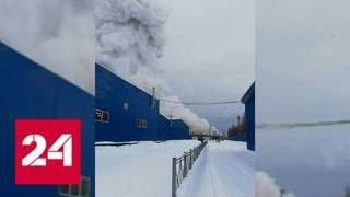 Два человека пострадали при взрыве на химзаводе в Ленобласти - Россия 24