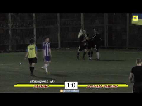 Лучшие моменты матча ГазМяс - Dynamo Friends