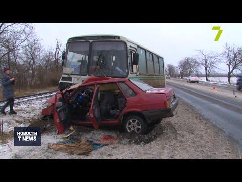 Новости 7 канал Одесса: Занесло на скользкой дороге: подробности ДТП на трассе Одесса — Черноморск