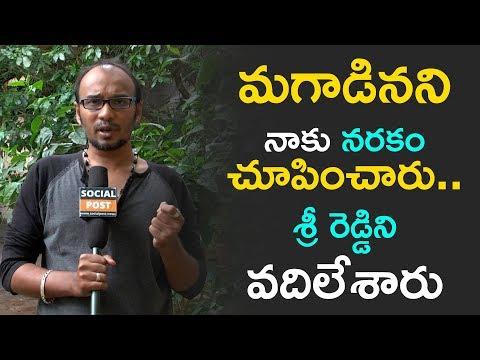 Director Yogi About His Experience   Harika Harassment Case   Socialpost