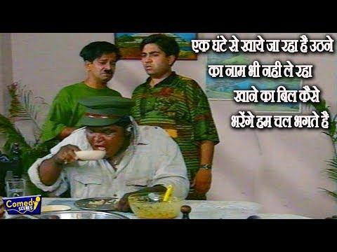 बहेरा ड्राइवर - (एक घंटे से खाये जा रहा है उठने का नाम भी नही ले रहा) - Comedy Dilip Joshi & Charli