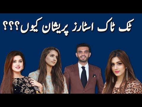 Will TikTok stars ever make money? - Aap Ki Awaz| Full Program | 04 November 2018 | Lahore Rang
